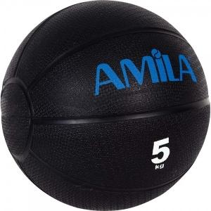 Medicine Ball Rebound Ball