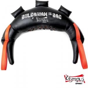 Olympus BULGARIAN Bag CROSSFIT