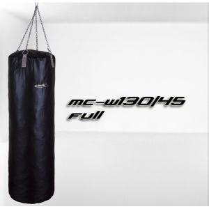 Σάκος πυγμαχίας MARBO (MC