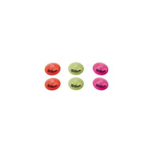 Wilson Marker Cones (5.5 cm)